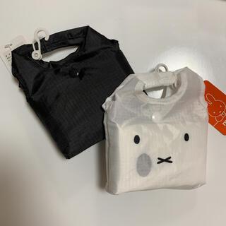 シマムラ(しまむら)のミッフィー エコバック 新品未使用 2点セット 白黒 (エコバッグ)