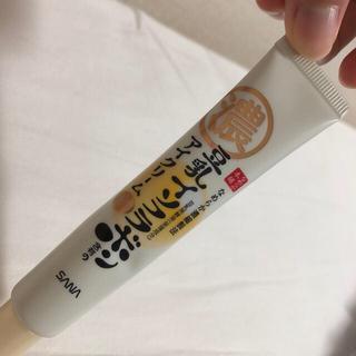 noevir - 豆乳イソフラボン アイクリーム リンクル