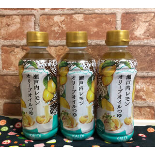 KALDI - KALDI カルディ 瀬戸内レモン オリーブオイルつゆ 3本セット 素麺 うどん