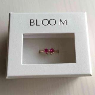 ブルーム(BLOOM)の《ひなき様専用》ピンキーリング ルビー(リング(指輪))