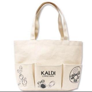 KALDI - カルディコーヒーファームベストアイテム_付録エコバッグ