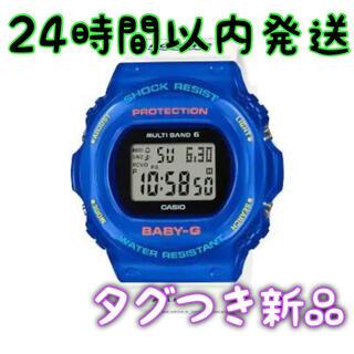 ベビージー(Baby-G)のBABY-G ベビーG イルクジ 2021 イルカ BGD-5700UK-2JR(腕時計)