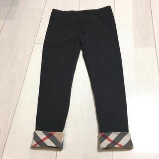 バーバリー(BURBERRY)のバーバリー レギンス パンツ 黒 120 子供服 スパッツ(パンツ/スパッツ)