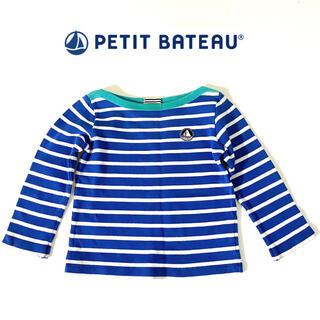 PETIT BATEAU - プチバトー ボーダー トップス Tシャツ 3歳 長袖 トレーナー 90 男の子