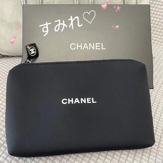 CHANEL - ♡CHANEL シャネル ポーチ 化粧ポーチ ブラック 箱あり