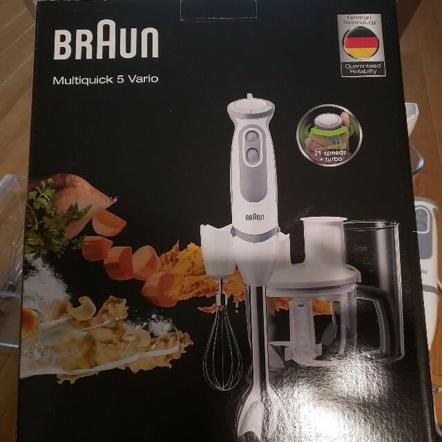 BRAUN(ブラウン)のブラウンマルチクイック5VARIO スマホ/家電/カメラの調理家電(フードプロセッサー)の商品写真