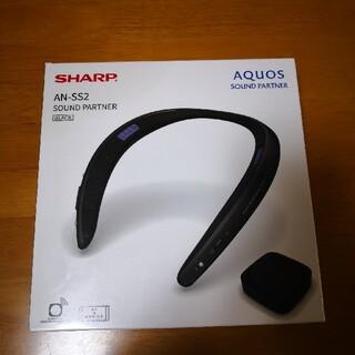 AQUOS - SHARP シャープ サウンドパートナー AN-SS2-W