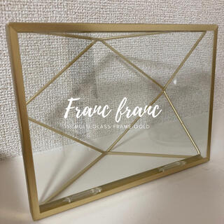Francfranc - Francfranc マルチ ガラス フレーム ゴールド