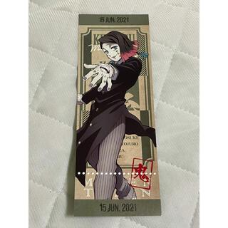 鬼滅の刃 チケット風カード 魘夢(キャラクターグッズ)