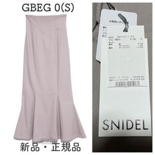 snidel - SNIDEL スナイデル  ハイウエストヘムフレアスカート 0 GBEG 新品