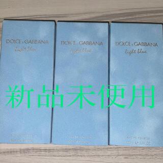ドルチェアンドガッバーナ(DOLCE&GABBANA)の『3個セット』ドルチェ&ガッバーナ ライトブルー オードトワレ(ユニセックス)