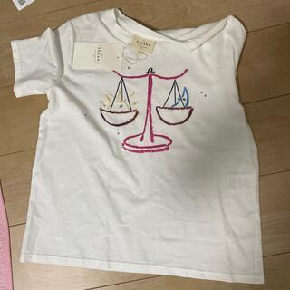 Ron Herman - sezane Tシャツ 新品未使用