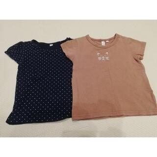 サニーランドスケープ(SunnyLandscape)の女の子 Tシャツ トップス(Tシャツ/カットソー)