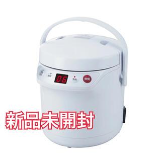 コイズミ(KOIZUMI)の【新品】ミニライスクッカー 炊飯器 1.5合炊き ホワイト ARC-T105/W(炊飯器)