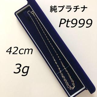 純プラチナ  ペタルチェーン ネックレス 日本製 42センチ Pt 999