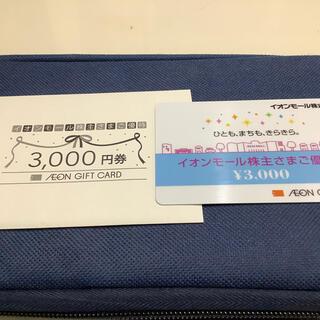 AEON - イオンモール株主さまご優待 ¥3,000