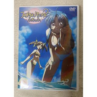 フルメタル・パニック?ふもっふ 第2発 (DVD2巻)(アニメ)