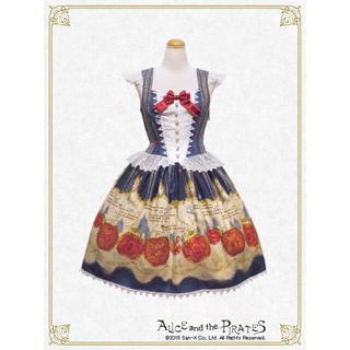 BABY,THE STARS SHINE BRIGHT - つぎはぎ林檎の白雪姫柄ジャンパースカートⅡ