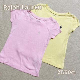 ラルフローレン(Ralph Lauren)のラルフローレン Ralph Lauren Tシャツ 2枚セット(Tシャツ/カットソー)