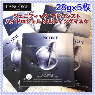 LANCOME - ジェニフィック アドバンスト ハイドロジェル メルティングマスク 5枚 新品