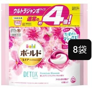 ボールド ジェルボール3D 詰替用 【63個×8袋】