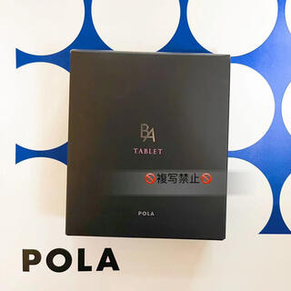 ポーラ(POLA)のPOLA B.Aタブレット 180粒  (その他)