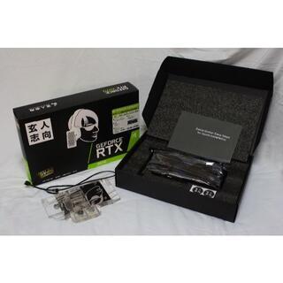 GeForce RTX 2070 水冷ブロックセット