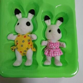 エポック(EPOCH)のシルバニアファミリー  ブチウサギ(ぬいぐるみ/人形)