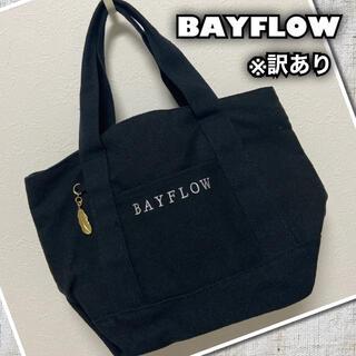 BAYFLOW - 送料込 ベイフロー トートバッグ