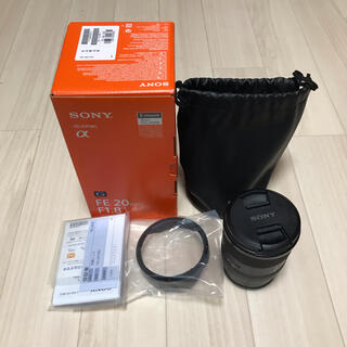 SONY - SONY 20mm f1.8 G
