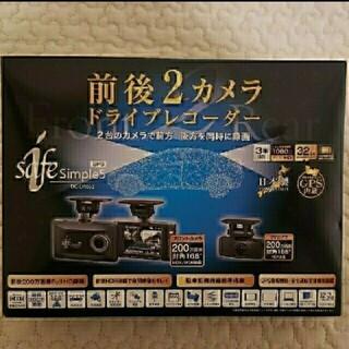 DC-DR652  COMTEC  前後2カメラ  ドライブレコーダー