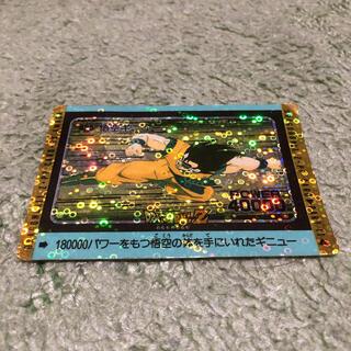 ドラゴンボール(ドラゴンボール)のドラゴンボール カードダス アマダ NO425:悟空ギニュー 丸プリ レア(カード)