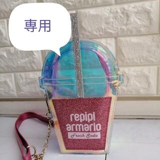 repipi armario - repipi armario ショルダーバッグ