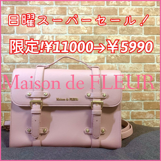 Maison de FLEUR - Maison de FLEUR ハンドバッグ ショルダーバッグ ピンク