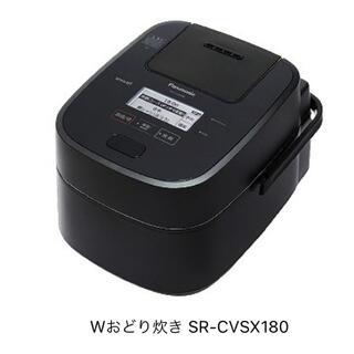 Panasonic - Panasonic  Wおどり炊き SR-CVSX180-K [ブラック]