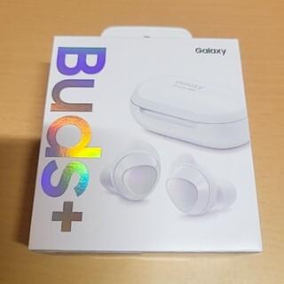 ギャラクシー(Galaxy)のGalaxy Buds+ 新品未使用品(ヘッドフォン/イヤフォン)