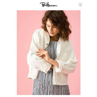 Ron Herman - 今期完売 2021SS RH Vintage White Coverall
