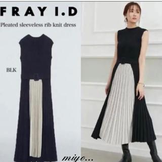 FRAY I.D - FRAY I.D/プリーツノースリリブニットワンピース/BLK