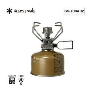 Snow Peak - 新品未開封 スノーピーク ギガパワーストーブ 地オート GS-100AR2