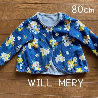 ウィルメリー(WILL MERY)のウィルメリー カーディガン 80センチ(カーディガン/ボレロ)