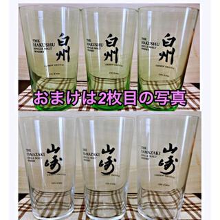 トウヨウササキガラス(東洋佐々木ガラス)の白州 山崎 タンブラー グラス 六個セット(タンブラー)