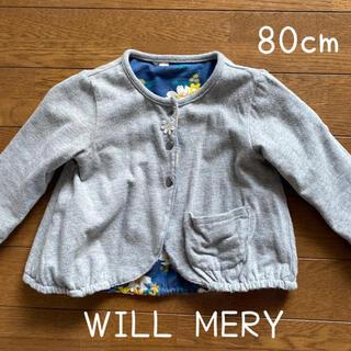 ウィルメリー(WILL MERY)のカーディガン 80センチ(カーディガン/ボレロ)