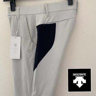 デサント(DESCENTE)のM  新品定価14300円/デサント/レディース/夏/ゴルフパンツ(ウエア)
