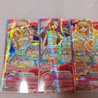 アイカツ(アイカツ!)のsaika様 専用  アイカツ!オンパレードカード 13枚(カード)