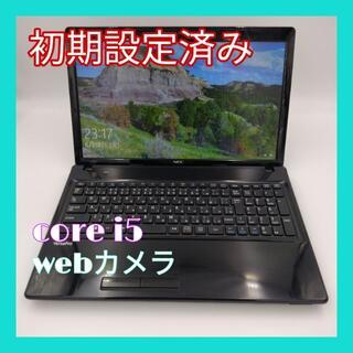 NEC - NEC Versapro Corei5 webカメラ