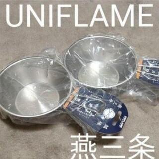UNIFLAME - 新品未使用 ユニフレーム 燕三条 シェラカップ300 2個set 668122