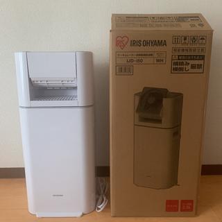 アイリスオーヤマ - アイリスオーヤマ サーキュレーター衣類乾燥除湿機  IJD-I50