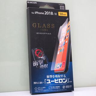 iPhone XS/X/11Pro用 ユーピロン 液晶保護フィルム(保護フィルム)