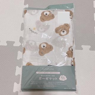 futafuta - フタフタ くま 顔くま ガーゼケット
