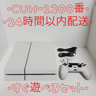 PlayStation4 - 【動作OK・即配送】ps4 本体  1200 PlayStation®4